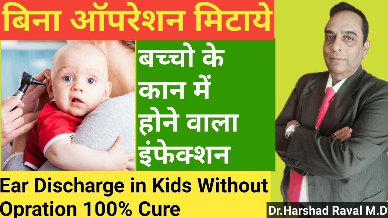 Pin On Homeopathy Treatment Dr Harshad Raval Md