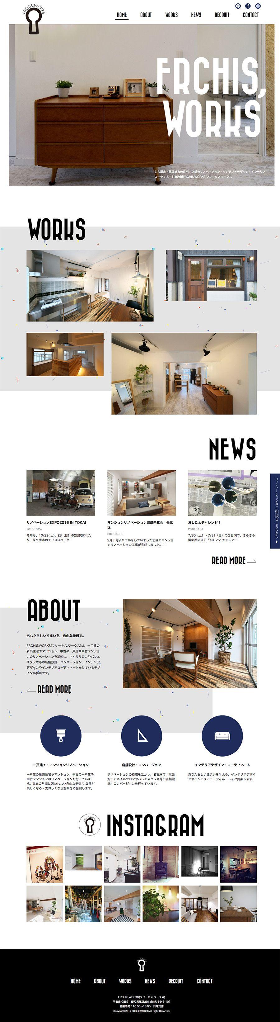 リノベーションホームページデザイン #ホームページ #デザイン #名古屋