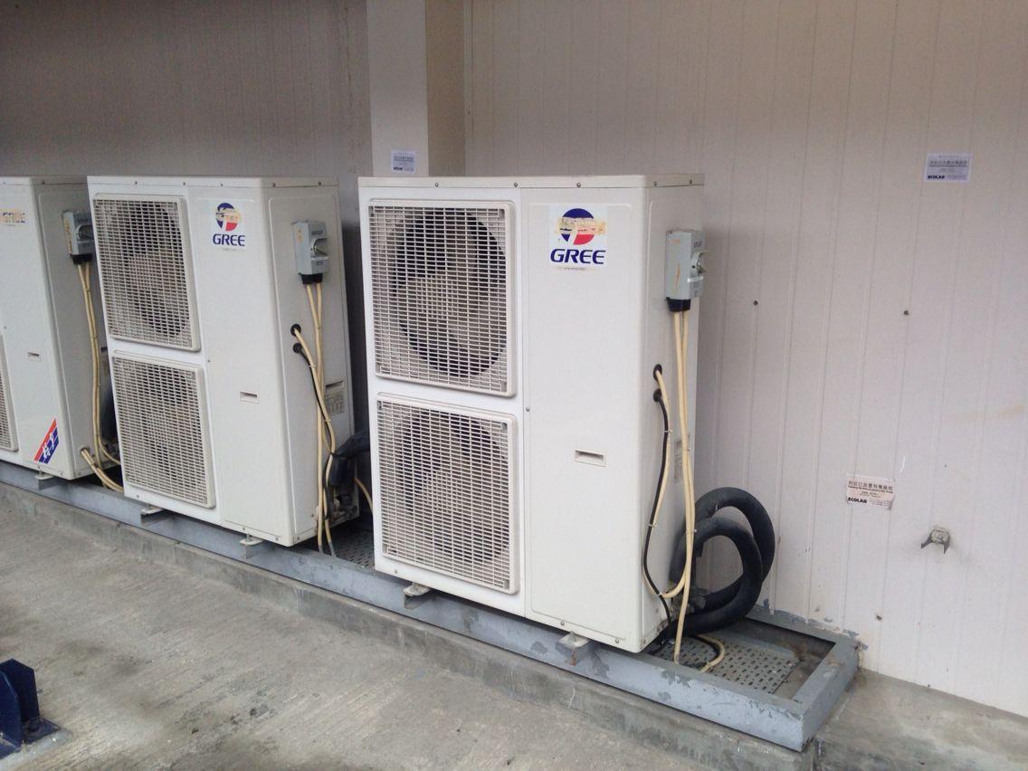 AC Outdoor Unit Locker storage, Home appliances, Storage