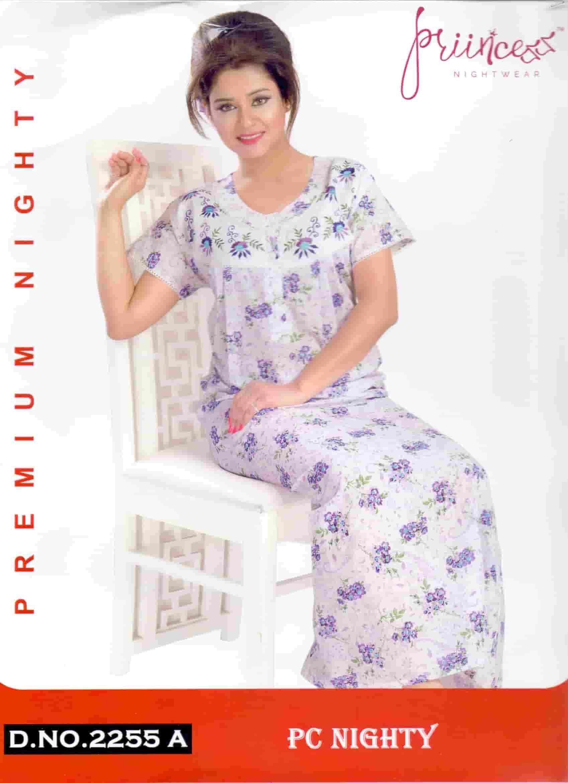 Womens night dress at the best price in bd sjohojshop night