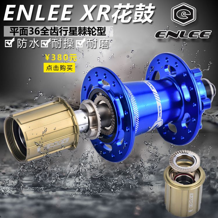 Compare Prices 17 Enlee Xr 36 Planetary Gear Ratchet Type Cassette