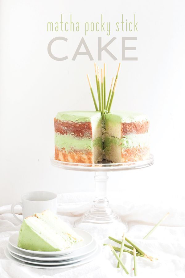 "We've started a new DIY cake series on Swooned with Healthfully Ever After! First up is a fragrant matcha cake with pocky sticks, flavor-coated biscuit sticks named after the Japanese onomatopoetic word ""pokkin."" Click through for the recipe."