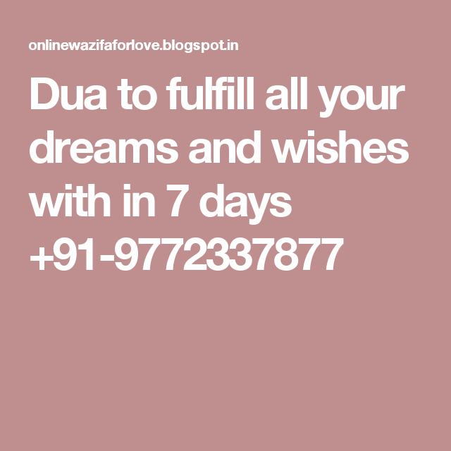 Dua to fulfill all your dreams and wishes with in 7 days +91