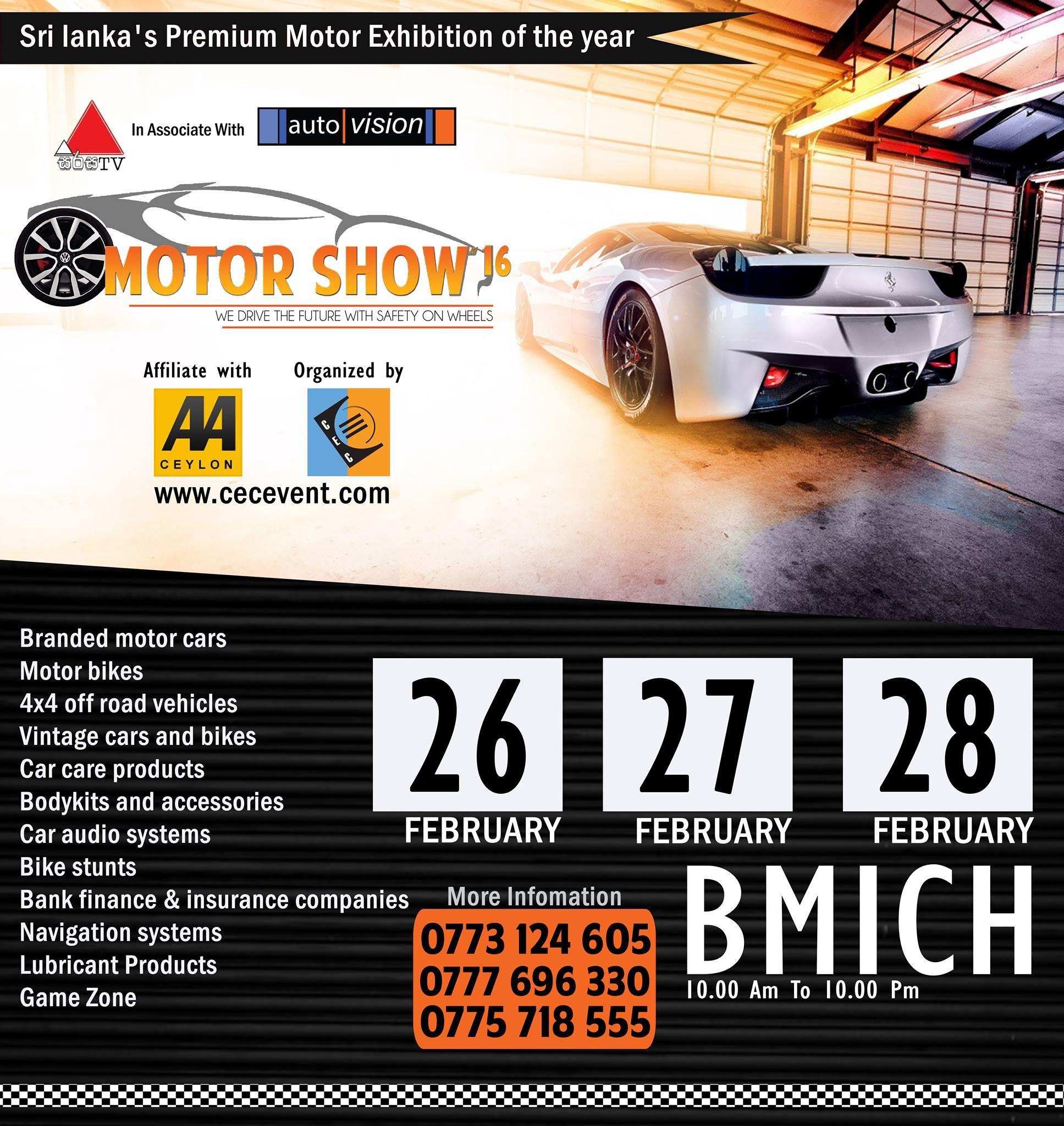 Sirasa Tv Sirasa Auto Vision Motor Show 2016 Motor Vintage
