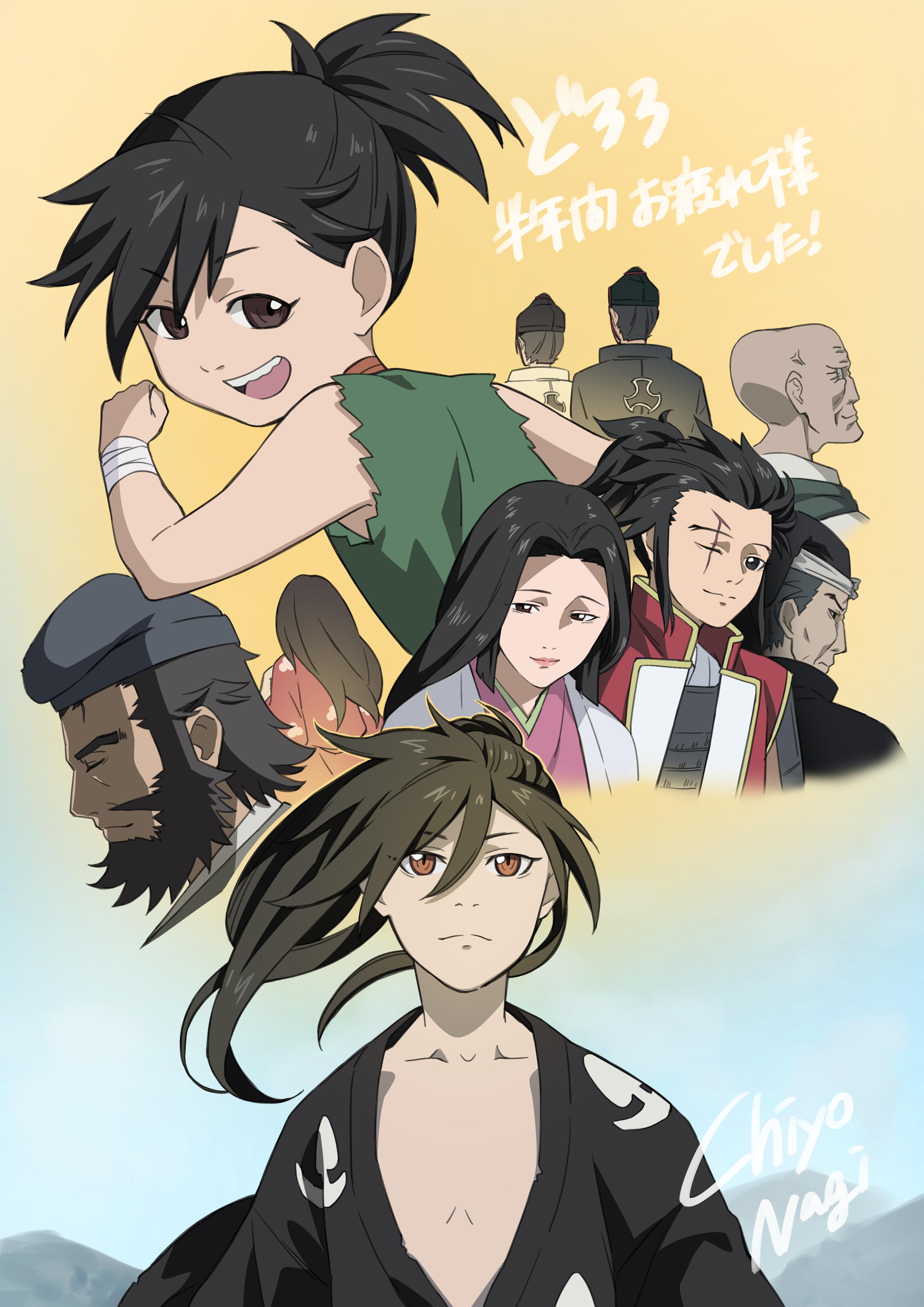 Dororo Anime, Anime images, Anime boy