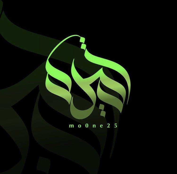 Pin By 3fyah On Logo Okay Gesture Logos