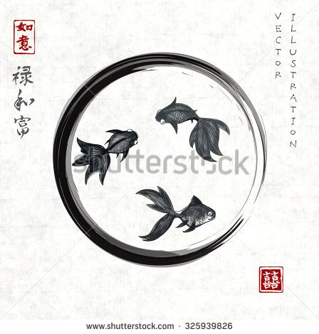 Three Little Goldfishes In Black Enso Zen Circle On Vintage Rice