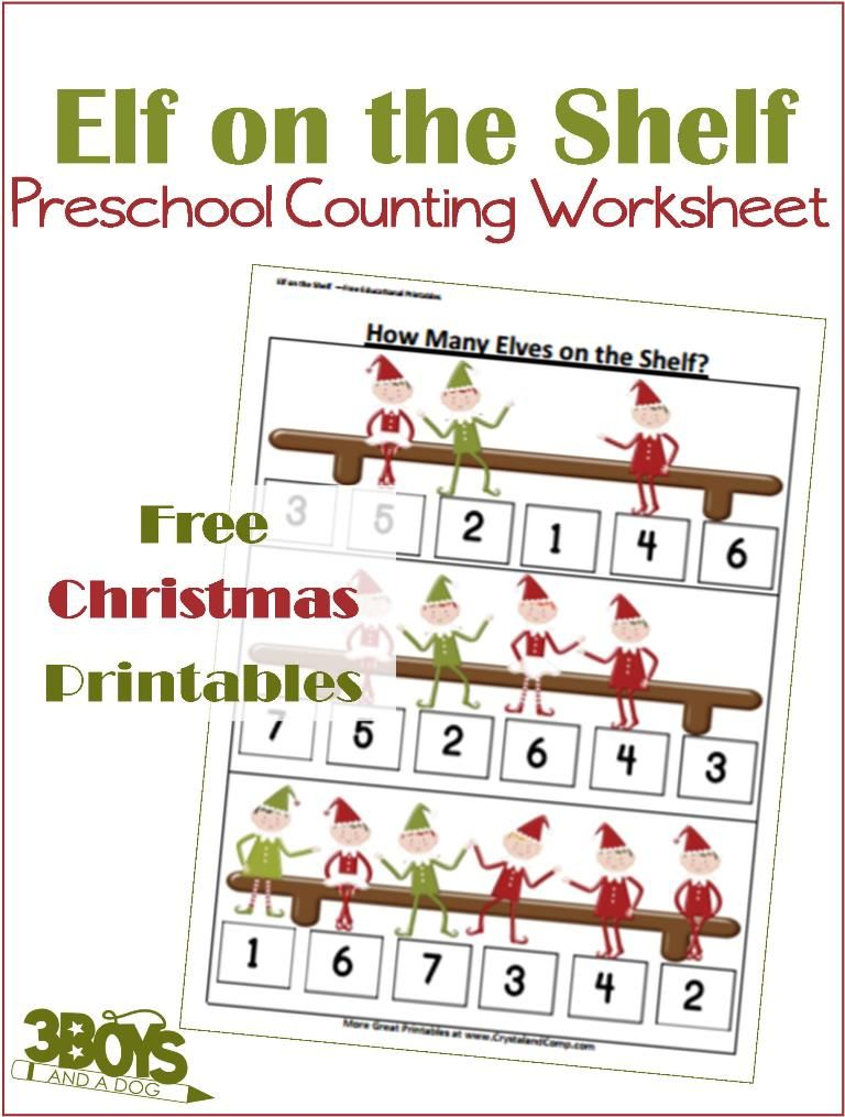 Elf Counting Christmas Printable Worksheets Elves, Worksheets - christmas list maker printable