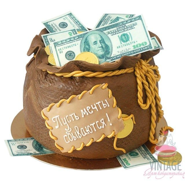 выдерживает пожелания с днем рождения денег это
