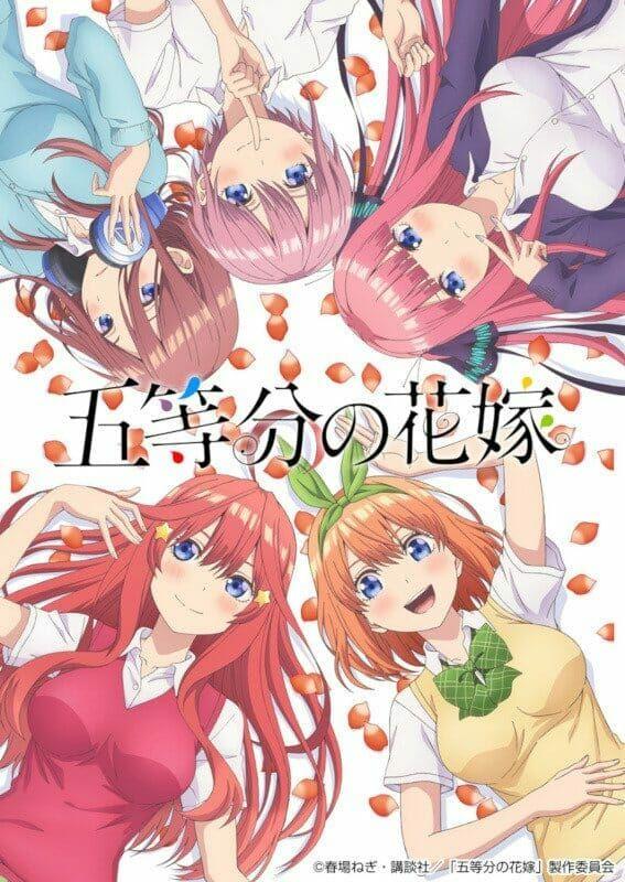 学戦都市アスタリスク Temporadas, Anime manga, Anime