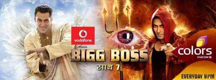 Watch colors Reality show Bigg Boss Season 7  23 December 2013