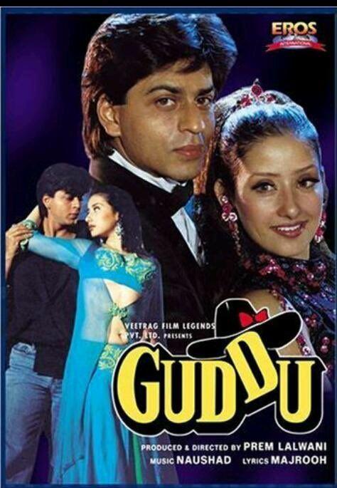 pehla nasha hindi movie 1993