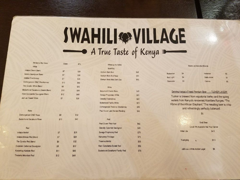 Photo of Swahili Village Bar & Grill - Beltsville, MD, United States
