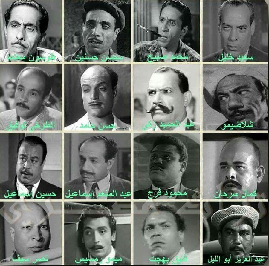 أشهر كومبارسات السينما المصرية Egyptian Movies Egyptian Actress Egyptian Art