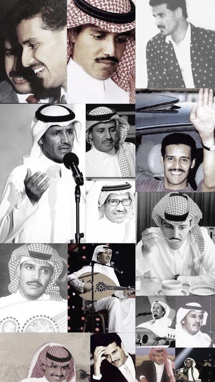خالد عبدالرحمن Iphone Wallpaper Quotes Love Cover Photo Quotes Wallpaper Iphone Quotes