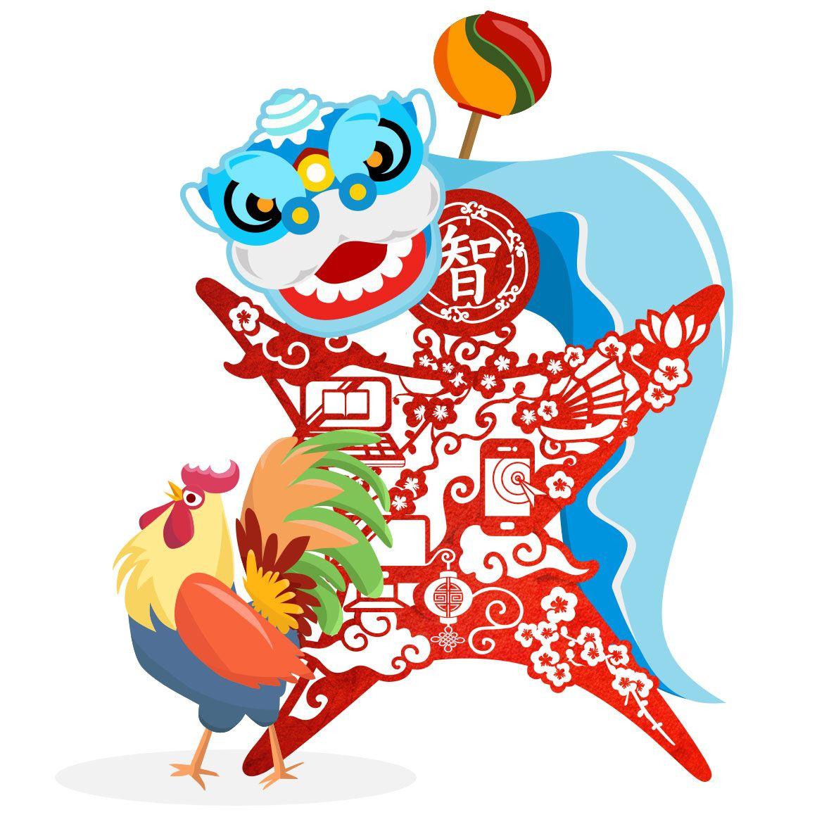 新年快乐 (Xīnnián kuàilè) from the ChinesePod team! Good luck