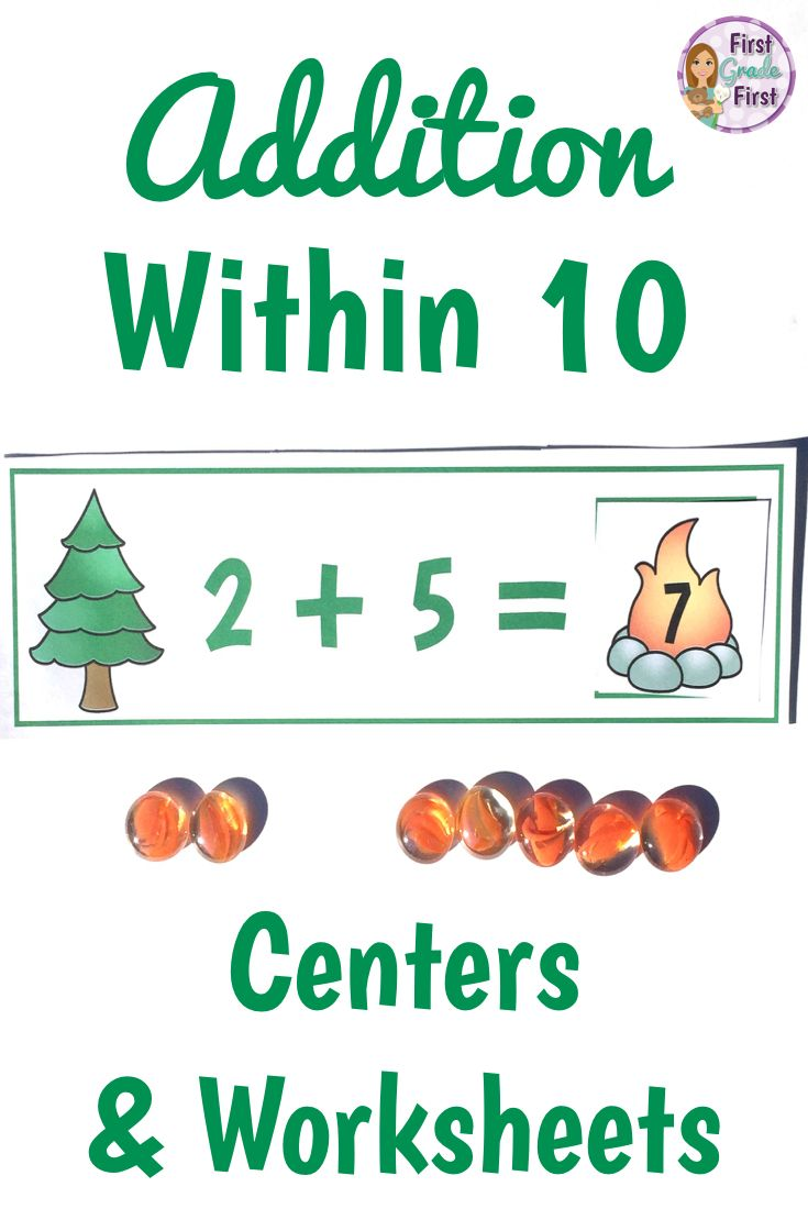 Math Centers And Worksheets To Teach Addition Within Ten To Your Kindergarten Students Elementary Math Math Centers Teaching Math