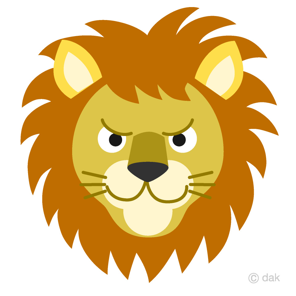 Free Lion Face Clipart Image Illustoon Horse Cartoon Cartoon Lion Elephant Face