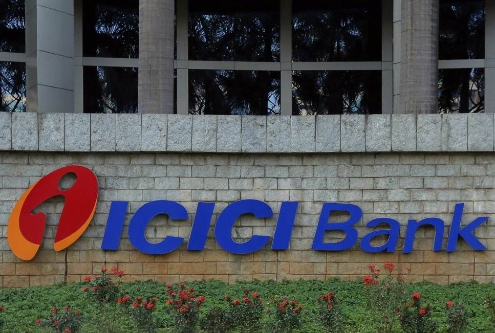 Icici Bank Swift Code For International Wire Transfer Icici Bank Personal Loans Instant Loans