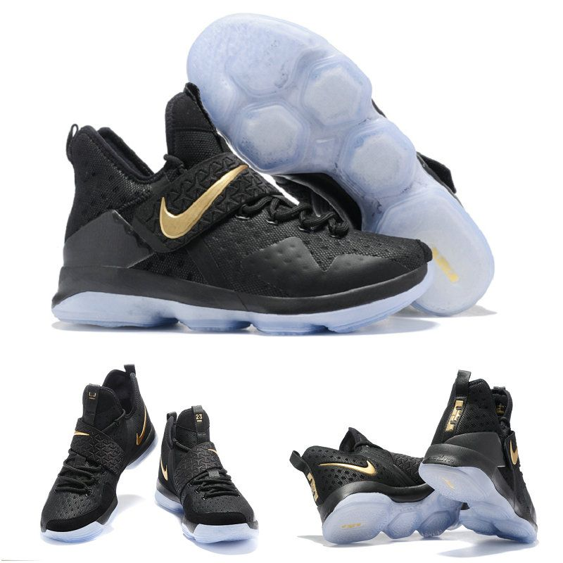 Nike LeBron 14 Basketball Shoes XIV EP Blue Gold