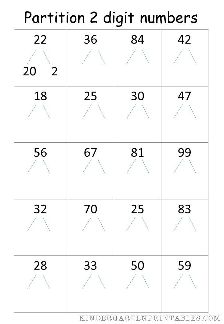 partition 2 digit numbers worksheet | kokey | Pinterest