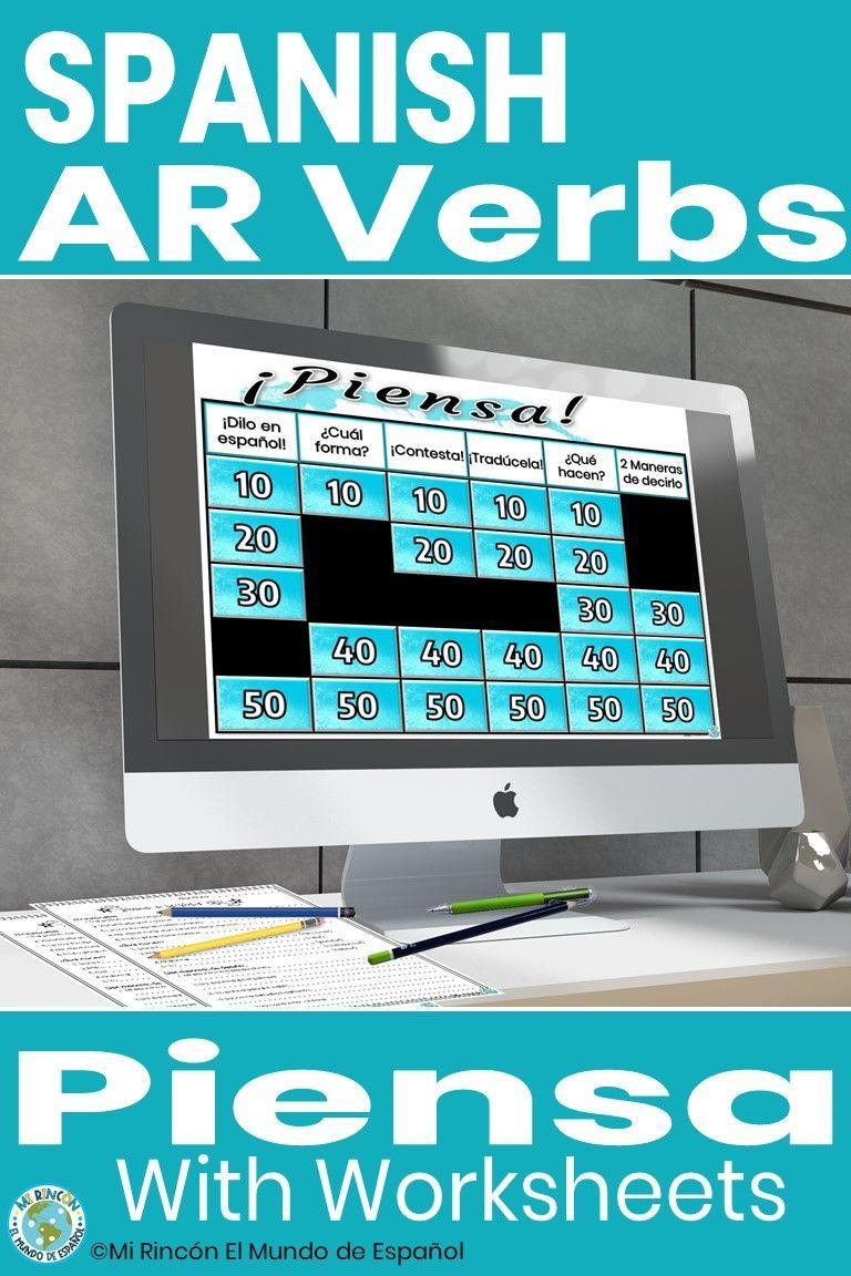 Spanish Present Tense Ar Verbs Game Piensa Distance Learning Spanish Classroom Games Verb Games Spanish Verbs [ 1152 x 768 Pixel ]
