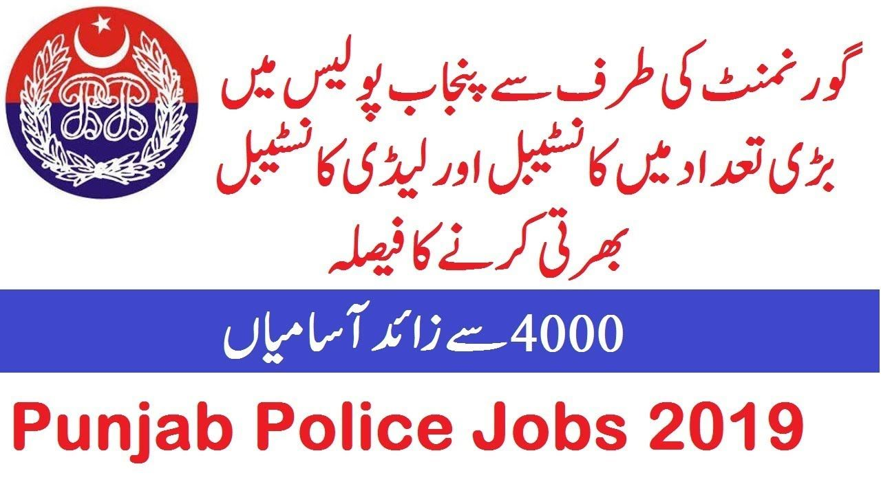 Punjab Police Constables and Lady Constables jobs 2019