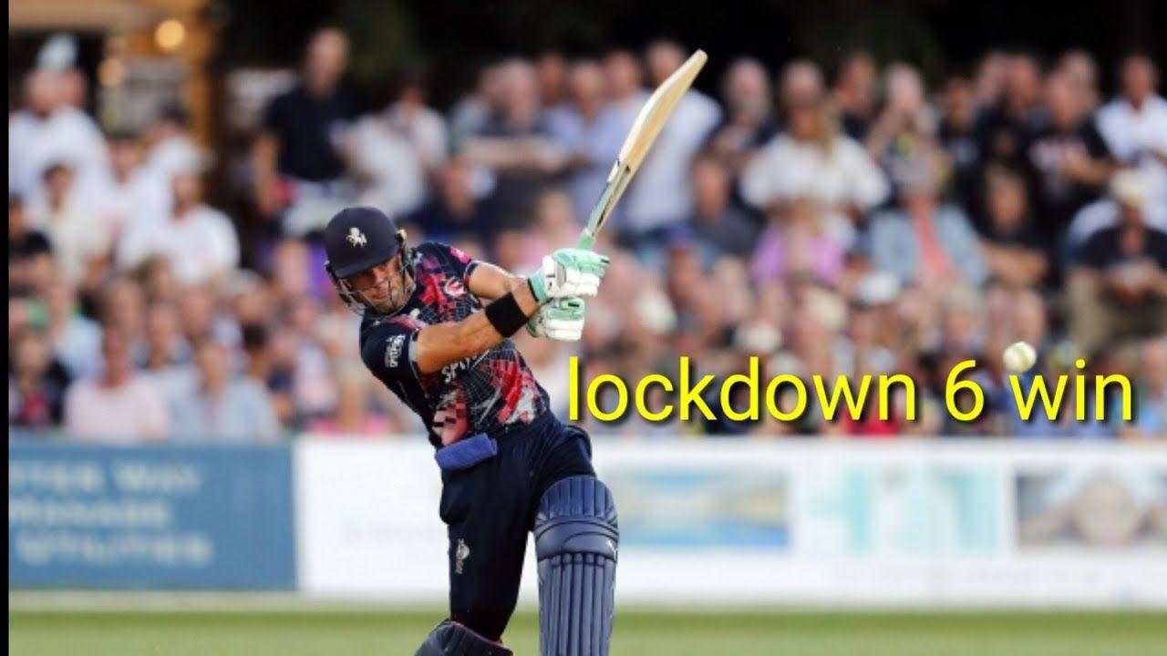 Lockdown Cricket challenge match 2ball 2 six Mk