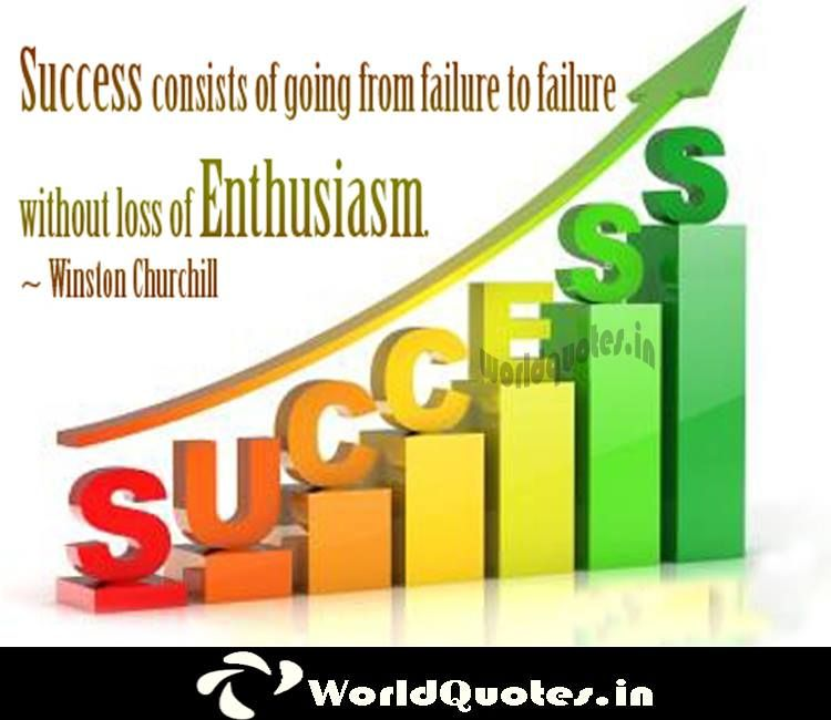 success consists of going from failure to failure without loss of enthusiasm Related posts the secret of success is to triple your rate of failure most of life is hell it's filled with failure and loss people disappoint you but you'll never get to the next great moment if you don't keep going even after failure and humiliation, you can rise again the power of.