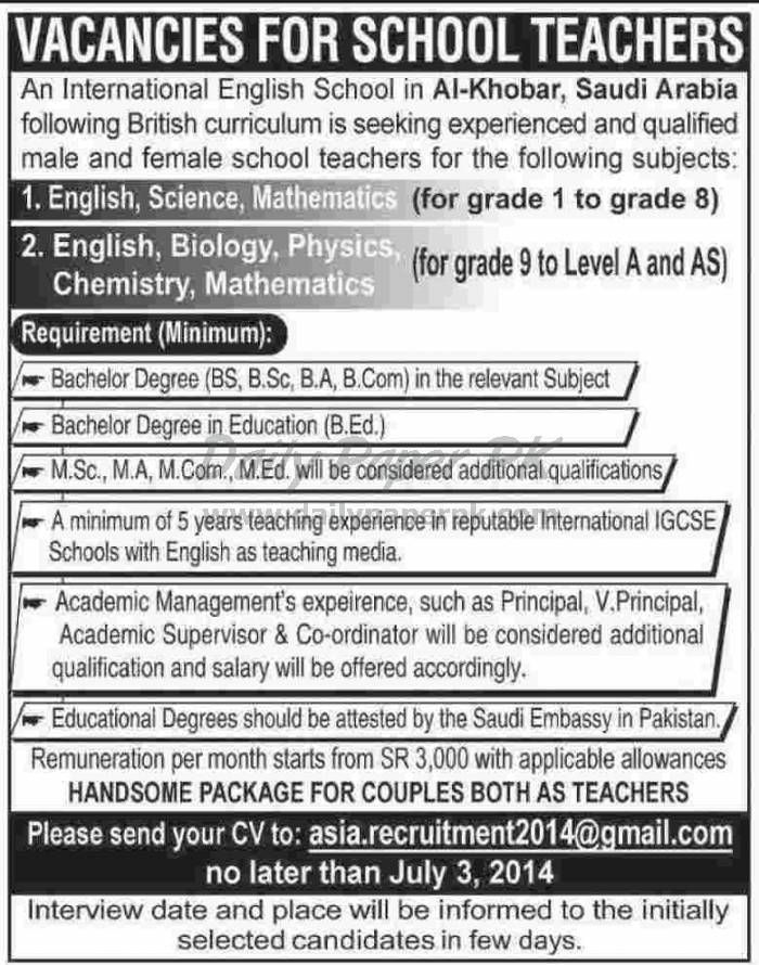 Pin by Daily Paperpk on Daily Paperpk Jobs | School teacher, Teacher