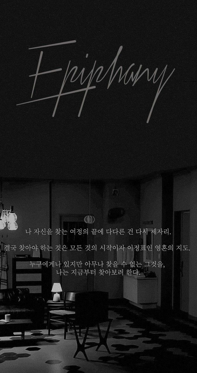 Jin Wallpaper Bts Love Yourself 結 Answer Epiphany Kim Seokjin