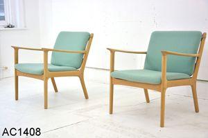 Oak armchairs - Ole Wanscher design