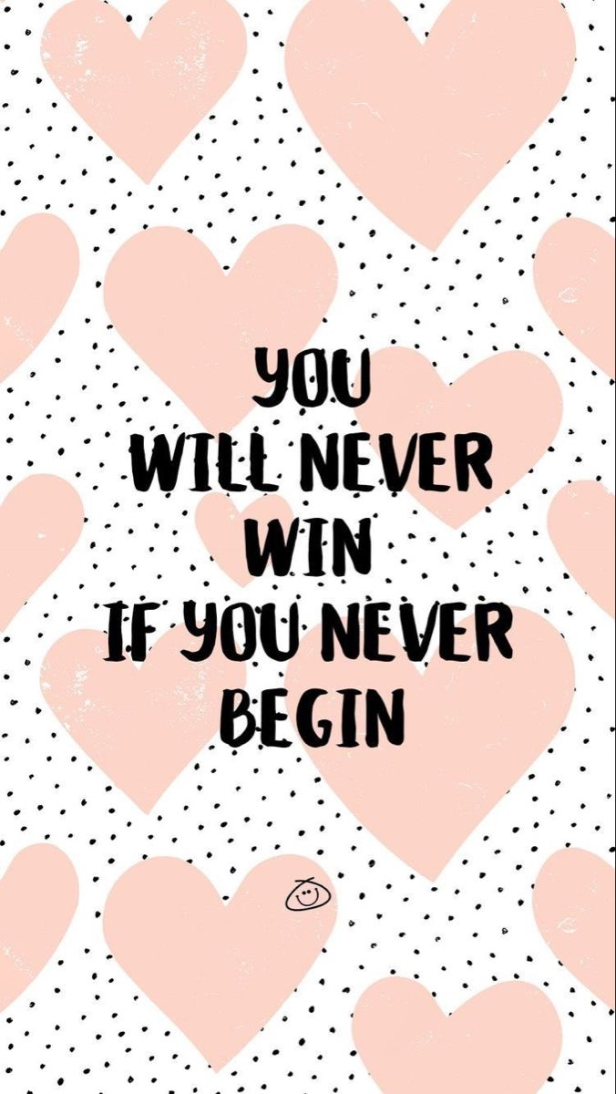 Photo of You will never win, if you don't begin.