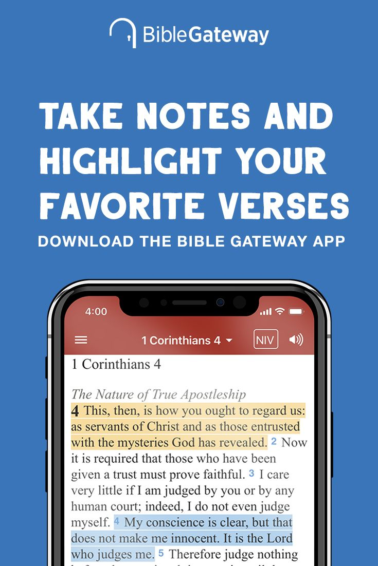 Take Notes and Highlight Verses in the Bible Gateway App
