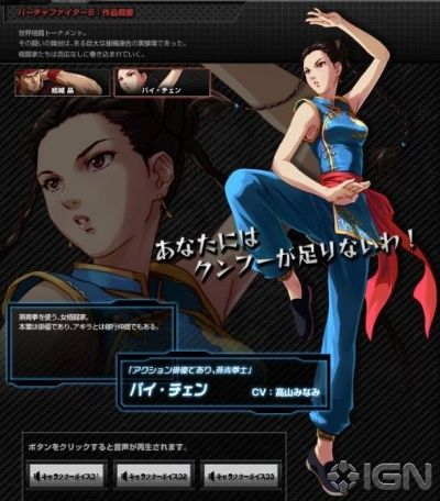 Apologise, virtua fighter hentai doujinshi