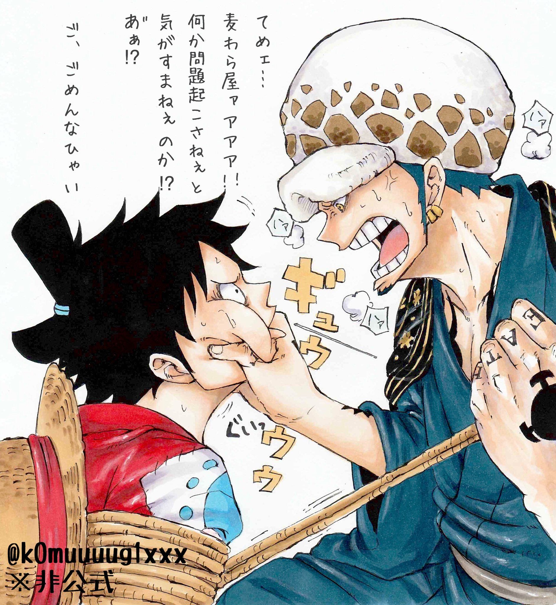 Twitter One Piece Drawing One Piece Anime One Piece Luffy
