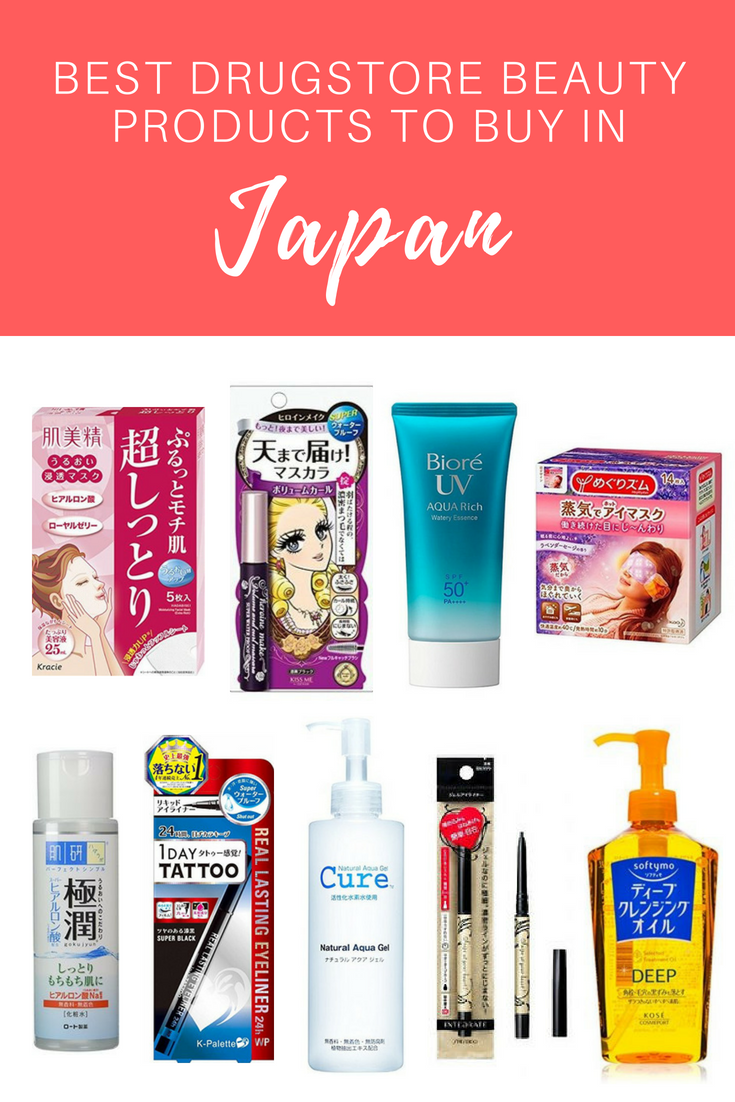 The Ultimate Guide To The Best Japanese Drugstore Beauty Products 2020 The Sunday Spritz Beauty Products Drugstore Japanese Skincare How To Grow Eyebrows