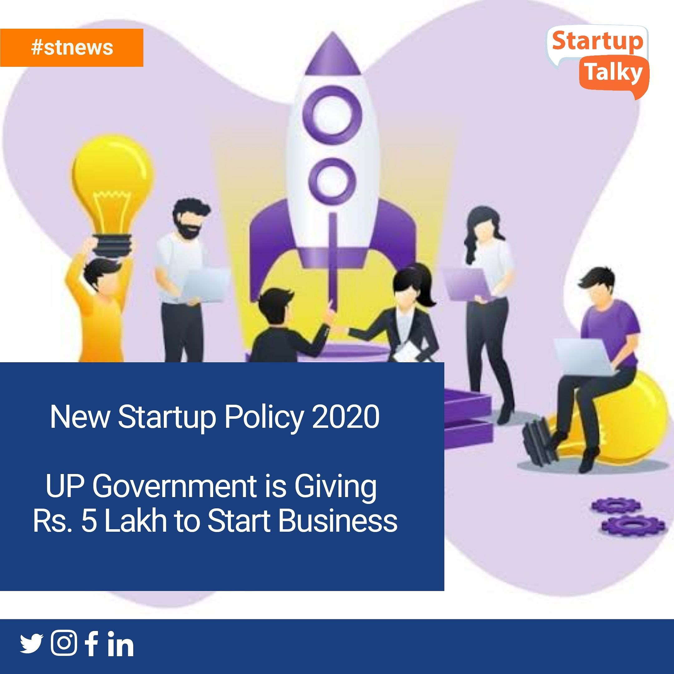 New Startup Policy Govt Is Giving Rs 5 Lakh To Start Business Know How To Avail The Benefit Techiexpert Com Start Up Starting A Business Start Up Business