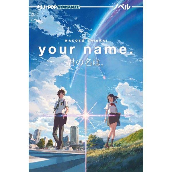 Your Name Kimi No Na Wa Wishlist Movies Movies Online Full
