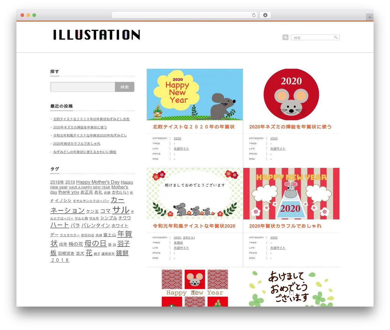 Gallery Tcd012 Wordpress Website Template Illustation Net Website Templates Wordpress Website Template Wordpress Website
