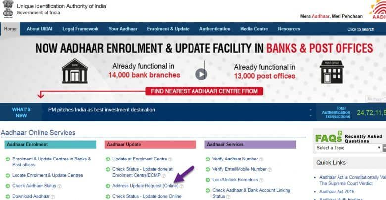 how to do aadhar card update  aadhar card cards bank