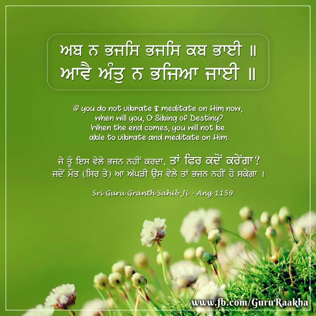 Pin on Sikhi