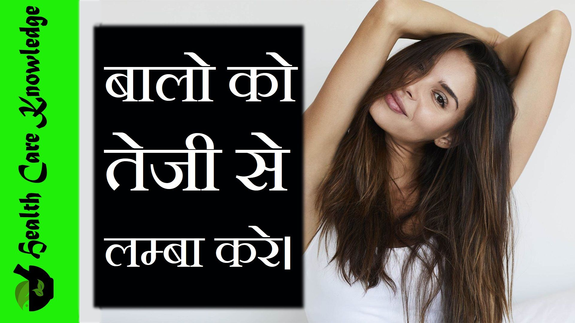 Long Hair Tips Long Hair Tips Make Hair Grow Faster How To Grow Your Hair Faster