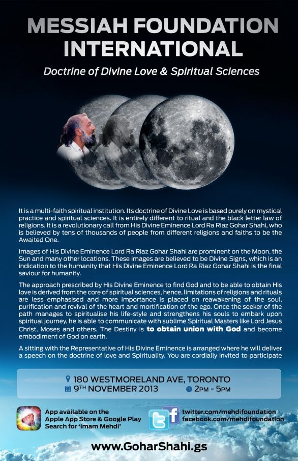 The official website of Imam Mehdi Gohar Shahi | News - His Holiness Younus AlGohar's Lecture in Toronto on the 9th of November 2013 !!!