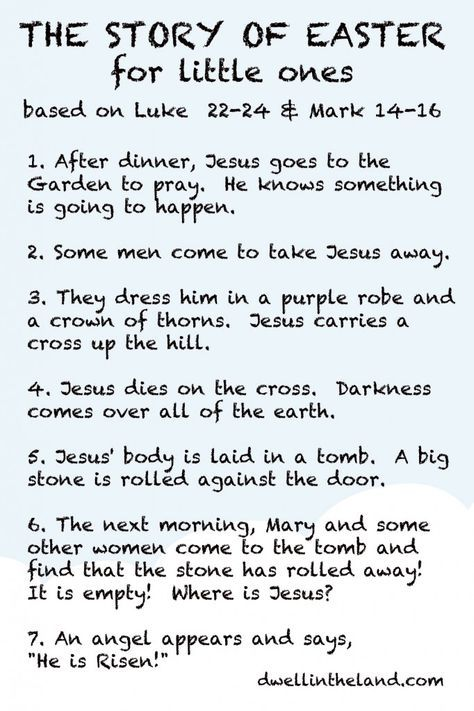 The Story Of Easter For Little Ones In 2020 Easter Story
