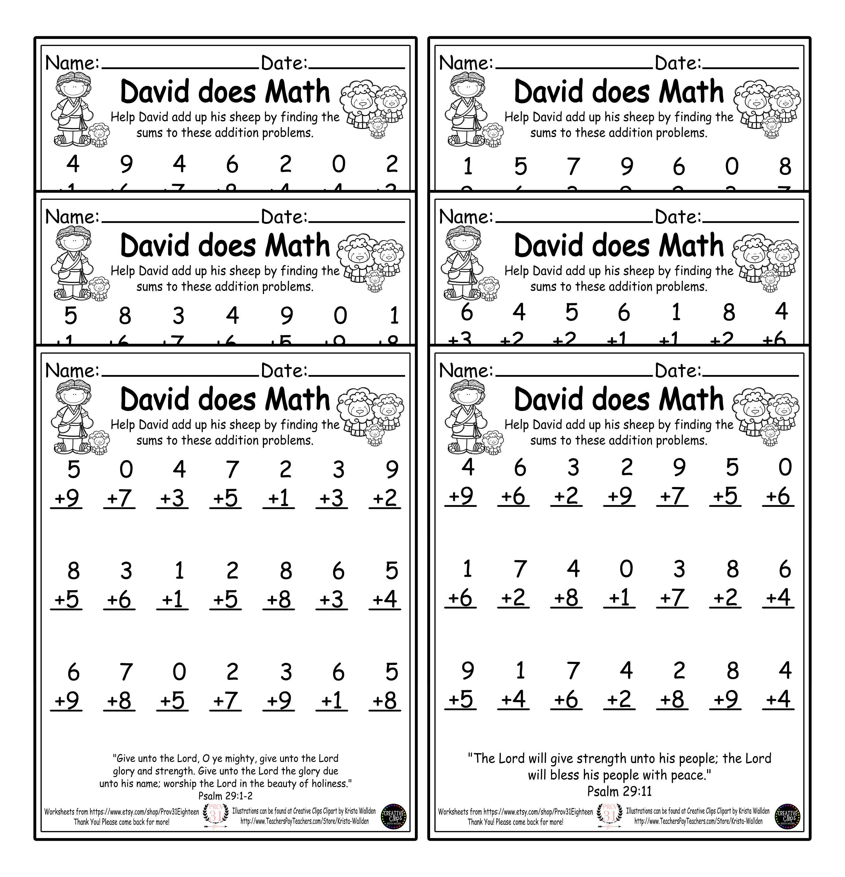 David Does Math First Grade Math Worksheets 1st Grade Pdf Etsy First Grade Math Worksheets First Grade Math Math Worksheets
