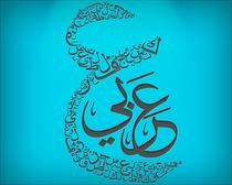 من أجمل ما قرأت معلومة بلاغية تستحق القراءة ما الفرق بين القرية والمدينة في القرآن من حيث المعنى الج Arabic Calligraphy Art Arabic Art Learning Arabic