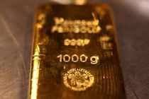 Gold Rate Today Gold Rate Gold Rate Per Gram Today 1 Gram Gold Rate 1 Gram Gold Rate Today Gold Rate Per Gram Gold P Today Gold Price Gold Cost Today Gold Rate