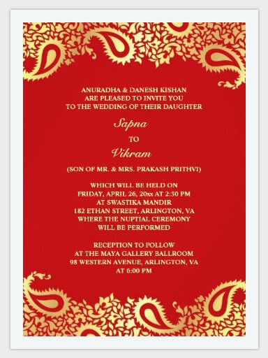 online free invitation cards