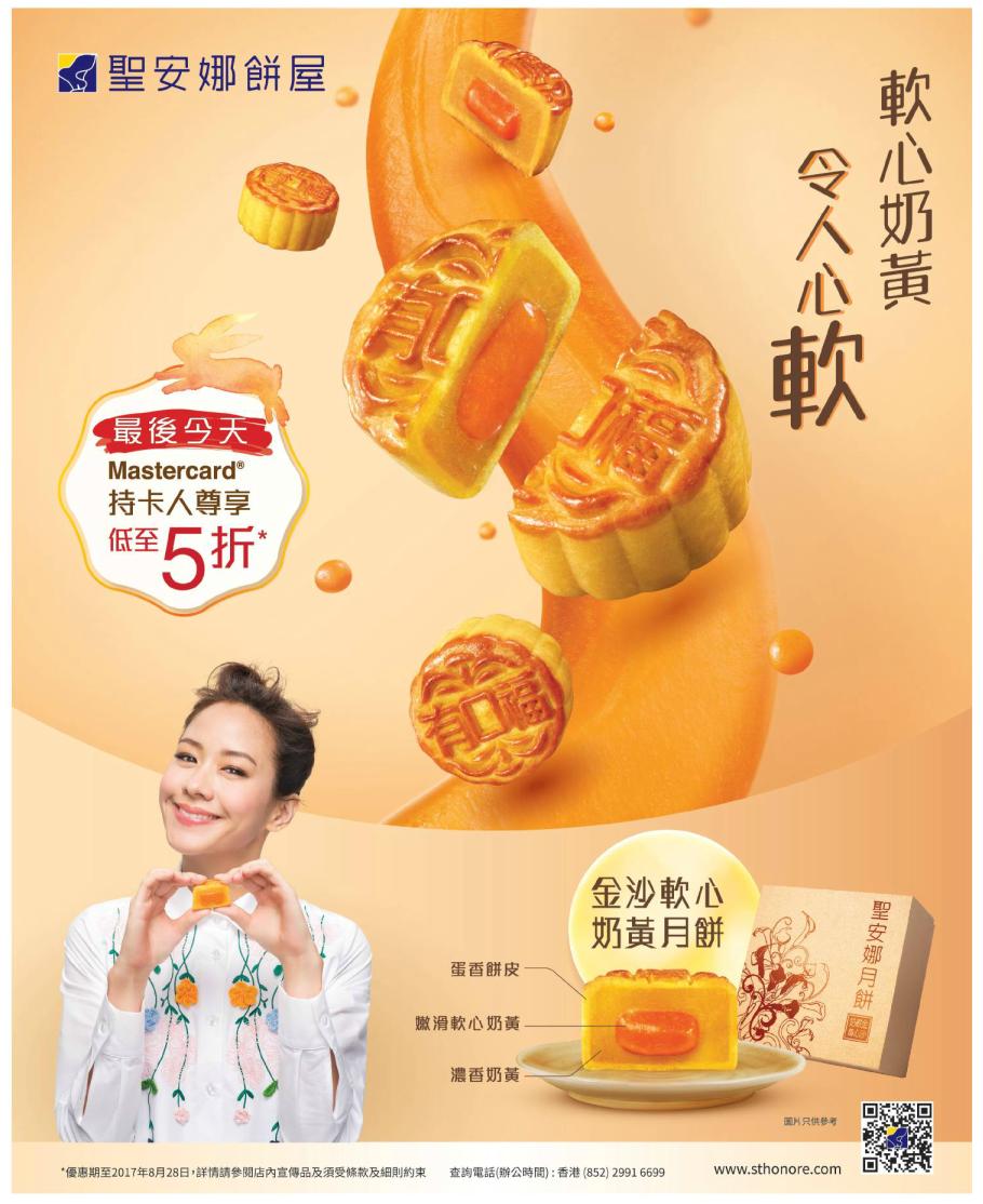 Pin by Charleston Ball on HK Ads / Food ads, Creative